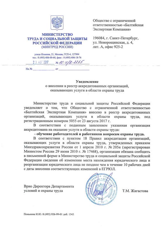 Нужен ли полис дмс белорусу